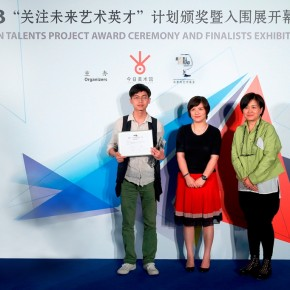 12 Xie Suzhen and Wang Jue awarded Zhang Xiaodi the winner of 2013 Focus on Talents Project  290x290 - Today Art Museum announces 2013 Focus on Talents Project Finalists Exhibition in Beijing