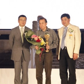 16 View of the 7th Award of Art China · Annual Influential 2012 Ceremony