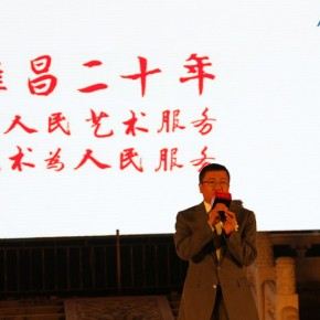 19 View of the 7th Award of Art China · Annual Influential 2012 Ceremony