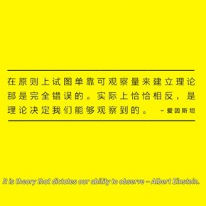 """26 Im not not not Chen Zhoufilm still 2013 HD digital film Color sound 35mins 290x290 - A Visual Journey of """"I'm not not not Chen Zhou"""" at Magician Space"""