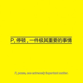"""31 Im not not not Chen Zhoufilm still 2013 HD digital film Color sound 35mins 290x290 - A Visual Journey of """"I'm not not not Chen Zhou"""" at Magician Space"""