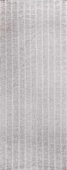 Chen Guangwu, Huang Xiang's Ji Jiu Zhang in relief, 2013; painting on paper, 147x365cm