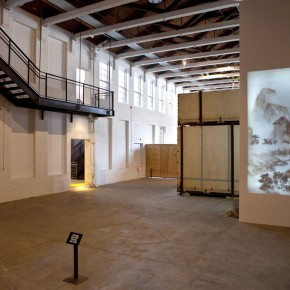 Installation View of Background Stories by Xu Bing at MASS MoCA 03 290x290 - Xu Bing: Phoenix, Featuring Monumental Sculpture, on View at MASS MoCA