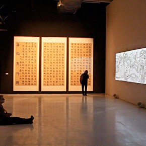 Installation View of The Characters of Chinese Written Words by Xu Bing at MASS MoCA 02 290x290 - Xu Bing: Phoenix, Featuring Monumental Sculpture, on View at MASS MoCA