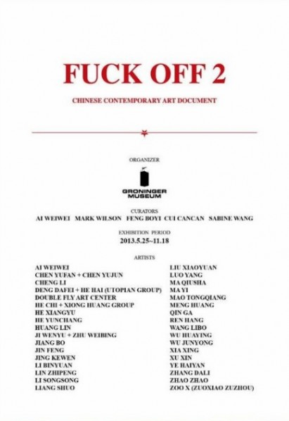 Poster of FUCK OFF 2