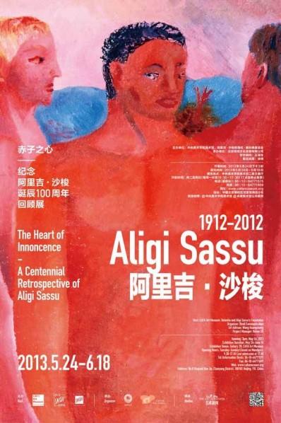 Poster of The Heart of Innocence - A Centennial Retrospective of Aligi Sassu