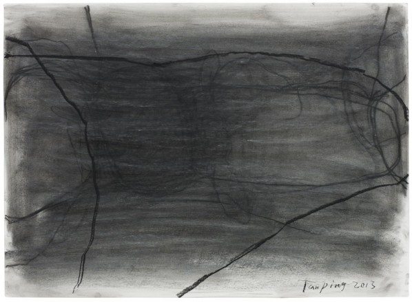 Tan Ping, Untitled, 2013; drawing, 54.5x79cm