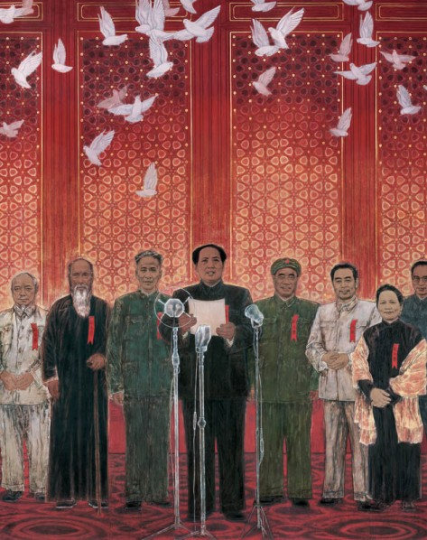 Tang Yongli, The Birth of New China (detail, from the left, Li Jishen, Zhang Lan, Liu Shaoqi, Mao Zedong, Zhu De, Zhou Enlai, Song Qingling and Gao Gang