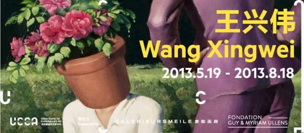 Wang Xingwei banner-03