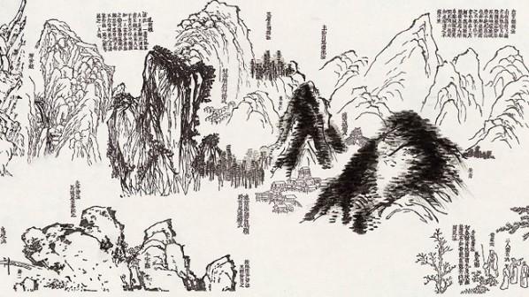 Xu Bing, Mustard Seed Garden Landscape Scroll (detail), 2010; Handscroll, oil-based ink on paper