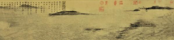 Zhang Yanzi, The Flow of Energy, 2013; 03
