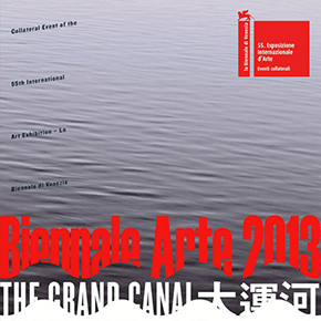 The Grand Canal: Collateral Event of the 55th International Art Exhibition – La Biennale di Venezia opening June 1st