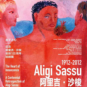 The Heart of Innocence – A Centennial Retrospective of Aligi Sassu opens May 24 at CAFA Art Museum
