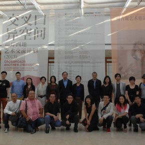 01 Group photo at the opening ceremony 290x290 - Crossroads · Another Dimension: A Cross-Strait Four-Regions Artistic Exchange Project 2013