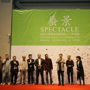 01 SPECTACLE - 12 PRESENTATIONS OF CONTEMPORARY MUSEUM ARCHITECTURE IN CHINA