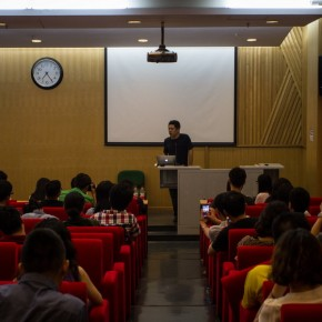 03 Lecture Ma Yansong Landscape and City 290x290 - Ma Yansong's Lecture at CAFA: Landscape and City