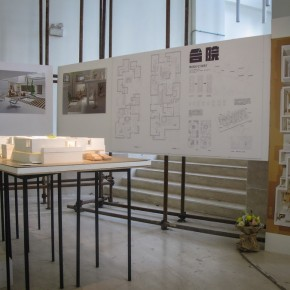 04 The Graduation Exhibition of CAFA 2013 in its Fourth Round School of Architecture 290x290 - The Graduation Exhibition of CAFA 2013 in its Fourth Round: School of Architecture on View at CAFA