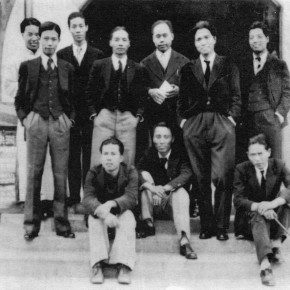 1932 Group Photo of Jue Lan Club 290x290 - The Song of Jue Lan: A Retrospective Exhibition of Pang Xunqin's Work opens at Zhejiang Art Museum
