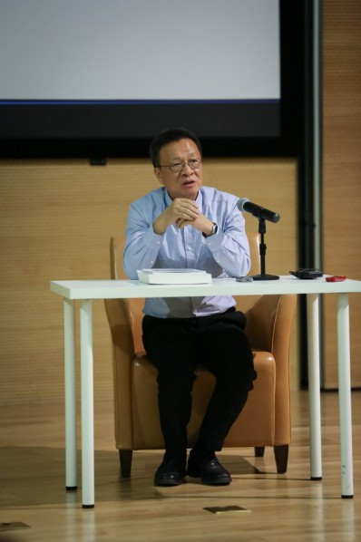 Contemporary Architectural Trends – CAFAM (13) by Wang Shouzhi Held at CAFAM  01