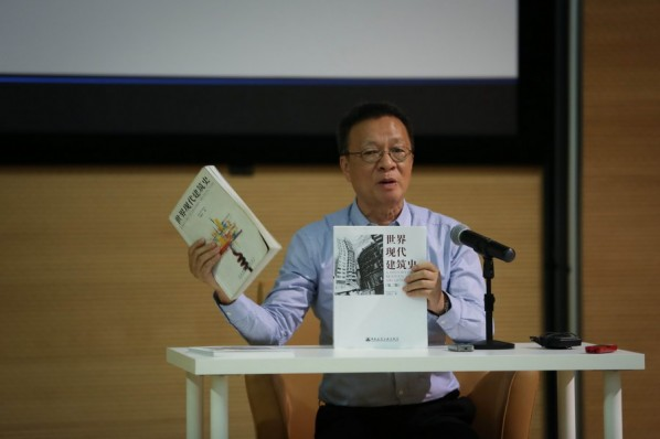 Contemporary Architectural Trends – CAFAM (13) by Wang Shouzhi Held at CAFAM  02