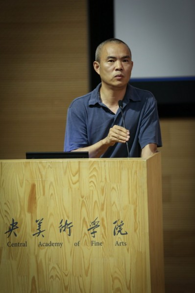 It was presided over by Prof. Lv Pinjing, Dean of the School of Architecture, CAFA.