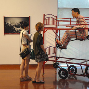 Crossroads · Another Dimension: A Cross-Strait Four-Regions Artistic Exchange Project 2013