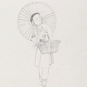 Pang Xunqin Holding an Umbrella to Meet a Date 1945 Line Drawing on Paper 41.6cm×31cm Collection Pang Xunqin Museum of Art 290x290 - The Song of Jue Lan: A Retrospective Exhibition of Pang Xunqin's Work opens at Zhejiang Art Museum