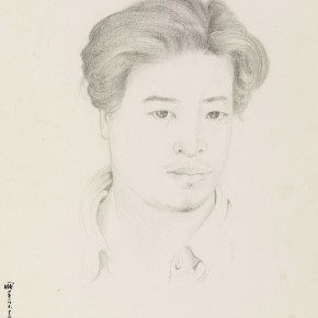 Pang Xunqin Self portrait 1931 Drawing on Paper 31.8cm×27cm Collection Pang Xunqin Museum of Art 290x290 - The Song of Jue Lan: A Retrospective Exhibition of Pang Xunqin's Work opens at Zhejiang Art Museum