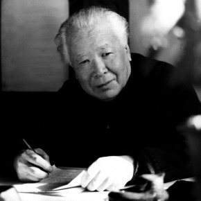 Portrait of Pang Xunqin. The Photo was taken in Beijing in 1984 290x290 - The Song of Jue Lan: A Retrospective Exhibition of Pang Xunqin's Work opens at Zhejiang Art Museum