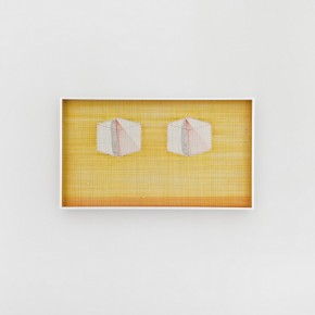Zhang Ruyi, Filtrate (3)