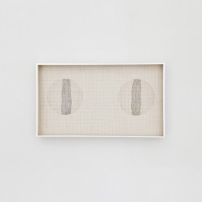 Zhang Ruyi, Filtrate (4)