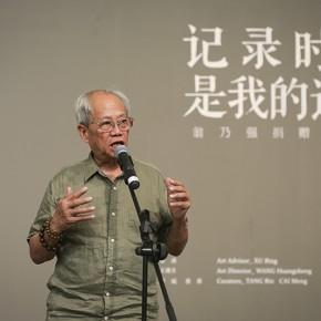 00 Portrait of Weng Naiqiang