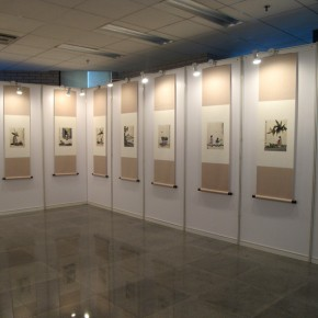 00 View of the exhibition by Feng Zikai