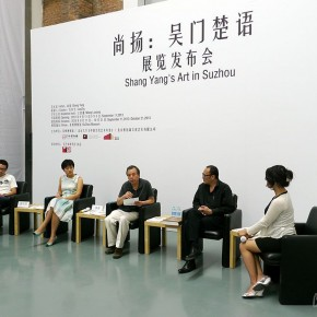 "01 Press Conference of ""Chu Dialect in Wu Door Artistic Language of Hubei District Appears in Suzhou Exhibition of Shang Yang"" 290x290 - Press Conference of ""Chu Dialect in Wu Door - Exhibition of Shang Yang""at the Hive Center for Contemporary Art"
