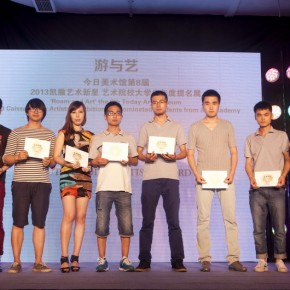 02 Judges Wang Chunchen and Shao Fan awarded the Excellence Awards  290x290 - 2013 Exhibition for the Nominated Students from the Art Academy Unveiled at the Today Art Museum
