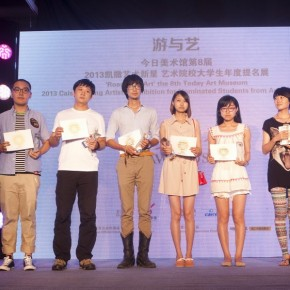 04 Judges Hang Chunxiao and Hou Yanan cultural operating director of Caissa Travel Company awarded the silver awards  290x290 - 2013 Exhibition for the Nominated Students from the Art Academy Unveiled at the Today Art Museum