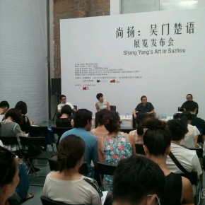 "04 Press Conference of ""Chu Dialect in Wu Door Artistic Language of Hubei District Appears in Suzhou Exhibition of Shang Yang"" 290x290 - Press Conference of ""Chu Dialect in Wu Door - Exhibition of Shang Yang""at the Hive Center for Contemporary Art"