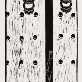 05 Ma Desheng Untitled 5 1980 Woodblock print on Chinese paper53.7X29.4cm 290x290 - Ma Desheng: Selected Works 1978-2013 at the London Gallery of Rossi & Rossi