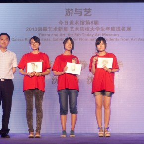 06 Curator He Guiyan awarded the Best Curatorial Team Award  290x290 - 2013 Exhibition for the Nominated Students from the Art Academy Unveiled at the Today Art Museum