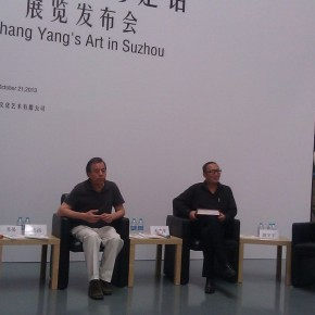 "06 Press Conference of ""Chu Dialect in Wu Door Artistic Language of Hubei District Appears in Suzhou Exhibition of Shang Yang"" 290x290 - Press Conference of ""Chu Dialect in Wu Door - Exhibition of Shang Yang""at the Hive Center for Contemporary Art"