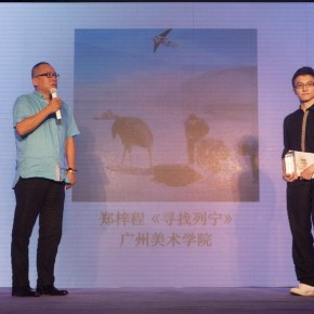 07 Zheng Zicheng won the Xu Weixin's Award 290x290 - 2013 Exhibition for the Nominated Students from the Art Academy Unveiled at the Today Art Museum