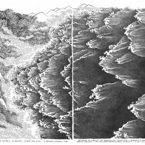 "08 Wu Lin ""Tiny World · Tide the Sea No.1"" etching 290x290 - ""Mutual Affinity""–  Postgraduates of Xu Bing Showcase Their Works in Taiwan"
