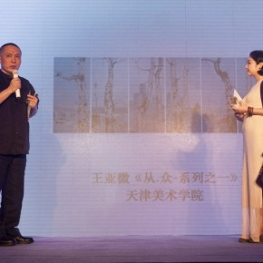 09 Wang Yawei won the Zhou Jingxin's Award 290x290 - 2013 Exhibition for the Nominated Students from the Art Academy Unveiled at the Today Art Museum