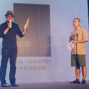 10 Qian Liang won the Qu Guangci's Award  290x290 - 2013 Exhibition for the Nominated Students from the Art Academy Unveiled at the Today Art Museum