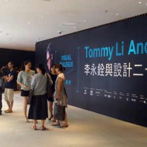 10 View of opening ceremony 290x290 - Visual Dialogue – Tommy Li and Exhibition of Works over 20 Years in Beijing