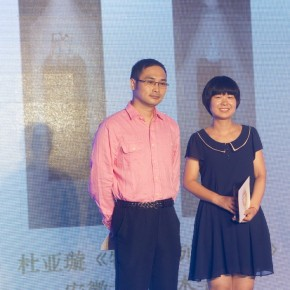11 Du Yaxuan won the Zhang Jian's Award 290x290 - 2013 Exhibition for the Nominated Students from the Art Academy Unveiled at the Today Art Museum