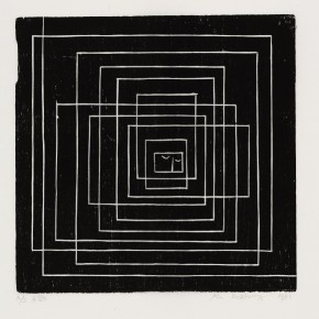 14 Ma Desheng Untitled 14 1981 Woodblock print on Chinese paper28.2X28.7cm 290x290 - Ma Desheng: Selected Works 1978-2013 at the London Gallery of Rossi & Rossi