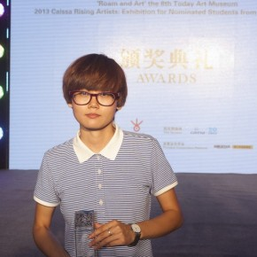 14 Zhao Xiaoxiao won the Special Award 290x290 - 2013 Exhibition for the Nominated Students from the Art Academy Unveiled at the Today Art Museum