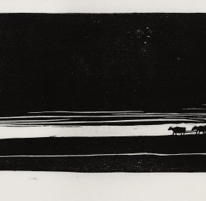 18 Ma Desheng Untitled 18 1979 Woodblock print on Chinese paper10.9X30.8cm 290x283 - Ma Desheng: Selected Works 1978-2013 at the London Gallery of Rossi & Rossi