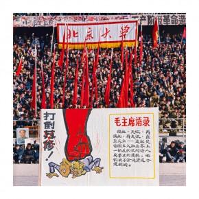 20 Weng Naiqiangs Work 290x290 - Weng Naiqiang